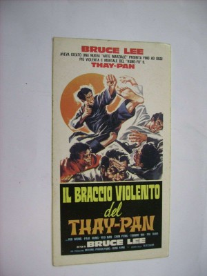 by Bruce Lee
