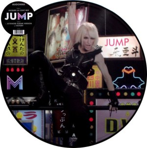 "Jump (12"" PDK)"