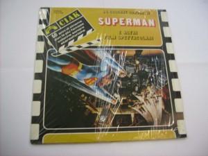 Superman e altri film spettacolari (John Williams)